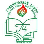 Гуманитарный центр-библиотека имени семьи Полевых